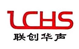 吉安联华科技电子有限公司 最新采购和商业信息