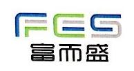 惠州市富而盛电线电缆有限公司 最新采购和商业信息