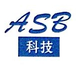 广州艾晟倍医疗科技有限公司 最新采购和商业信息