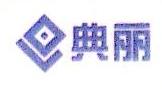 上海典丽建筑装饰材料有限公司 最新采购和商业信息