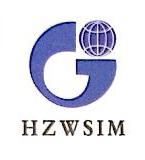 杭州外世投资管理有限公司 最新采购和商业信息