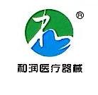 苏州和润医疗器械有限公司 最新采购和商业信息