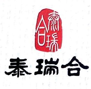 云南泰瑞合茶业有限公司 最新采购和商业信息
