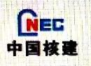 中核华泰建设有限公司四川分公司 最新采购和商业信息