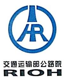 北京通运科技有限公司 最新采购和商业信息