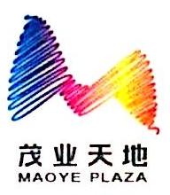 山东省淄博茂业百货股份有限公司 最新采购和商业信息