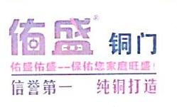 深圳好吉盛铜业有限公司 最新采购和商业信息