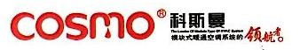克墨(上海)新能源科技有限公司
