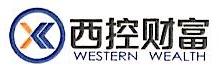 西控财富(上海)投资管理有限公司 最新采购和商业信息