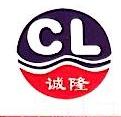 云南诚隆伟业科技有限公司 最新采购和商业信息