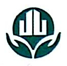洛宁县城市建设投资集团有限公司