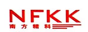 深圳市南方精科仪器设备有限公司 最新采购和商业信息