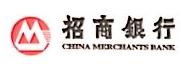 招商银行股份有限公司长沙韶山路支行 最新采购和商业信息