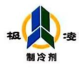 杭州极凌制冷科技有限公司