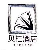 广西阳朔县中旭投资有限公司 最新采购和商业信息