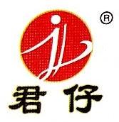温县咚咚食品有限公司 最新采购和商业信息