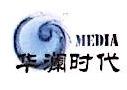 中合时代(北京)影视文化传媒有限公司 最新采购和商业信息
