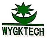 深圳市伟易广凯电子科技有限公司 最新采购和商业信息