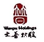 中宸文普(北京)环保科技有限公司 最新采购和商业信息