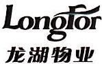 上海龙湖物业服务有限公司 最新采购和商业信息