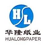 杭州富阳华隆纸业有限公司 最新采购和商业信息