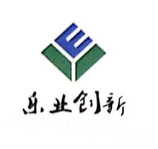 湖南乐业创新科技发展有限公司