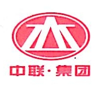烟台中联国际经贸有限公司