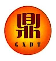 深圳市盛和华投资有限公司 最新采购和商业信息