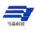 杭州易森数码科技有限公司 最新采购和商业信息