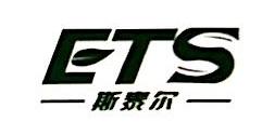 重庆斯泰尔农业发展有限公司 最新采购和商业信息