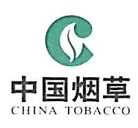 广东梅州烟叶复烤有限公司