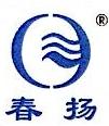 江苏华泰医疗器械有限公司 最新采购和商业信息