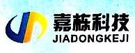 杭州嘉栋科技有限公司 最新采购和商业信息