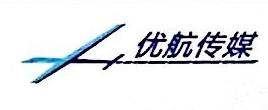 北京优航广告有限公司 最新采购和商业信息