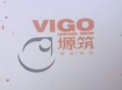 广州塬筑景观工程设计有限公司 最新采购和商业信息