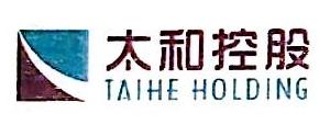 武汉太和控股股份有限公司