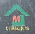 惠州市居满园装饰工程有限公司 最新采购和商业信息