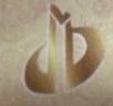 河南金地家园实业有限公司 最新采购和商业信息