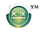 杭州凤恒塑料制品有限公司 最新采购和商业信息
