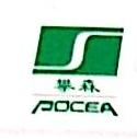 广州市锐美汽车零部件有限公司