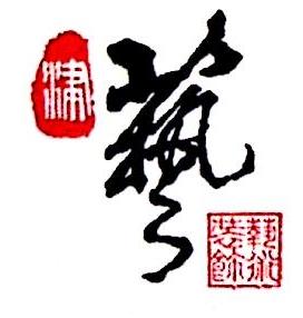 天津市艺术建筑装饰有限公司 最新采购和商业信息