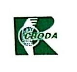 成都科瑞达科技有限公司 最新采购和商业信息