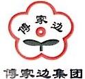 南京傅家边科技园集团有限公司