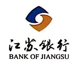 江苏银行股份有限公司连云港新华支行 最新采购和商业信息