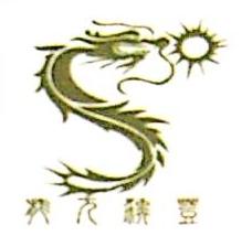 北京兴达龙威商贸有限公司 最新采购和商业信息