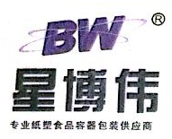 武汉市星博伟工贸有限公司 最新采购和商业信息