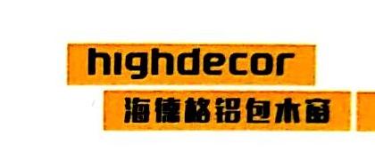 沈阳海德格节能门窗有限公司 最新采购和商业信息
