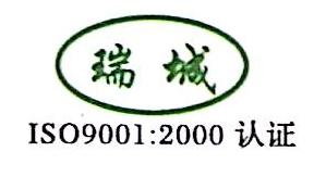 朝阳瑞城环保科技有限公司 最新采购和商业信息