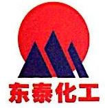 广州市东泰化工有限公司 最新采购和商业信息