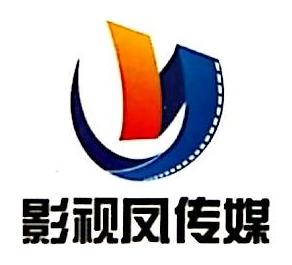 深圳市影视凤文化传媒有限公司 最新采购和商业信息
